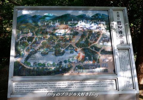 6-blog-ryuanji02