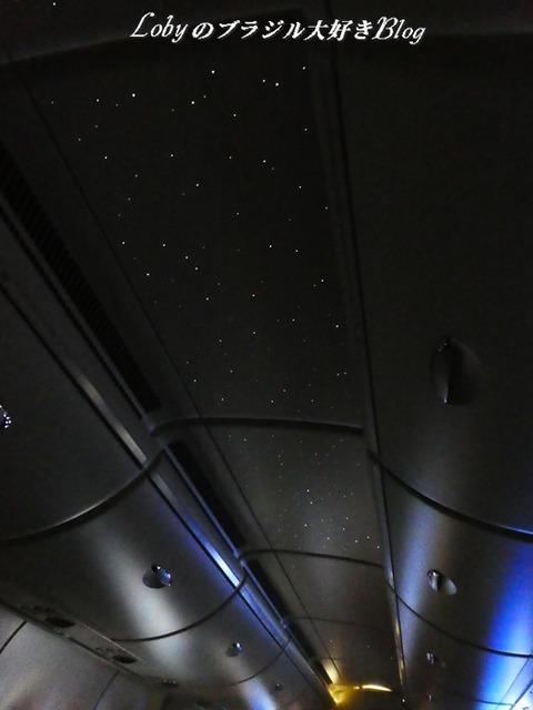 エミレーツ星空の天井