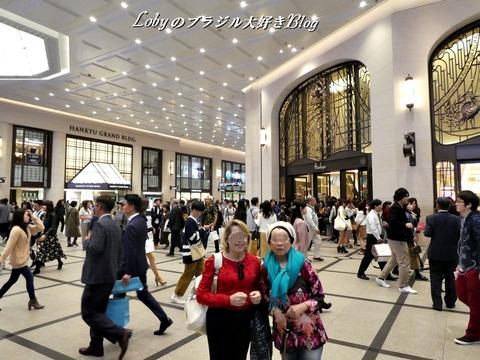 1-osaka-ape4大阪へ駅構内1