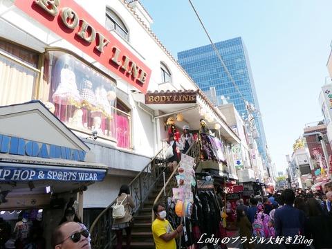 takeshita street3
