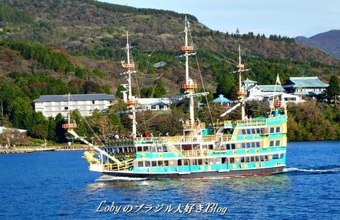 1hakone-2海賊船f