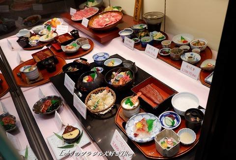 先斗町食品サンプル
