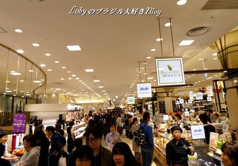 1-osaka-ape4大阪へ駅構内2