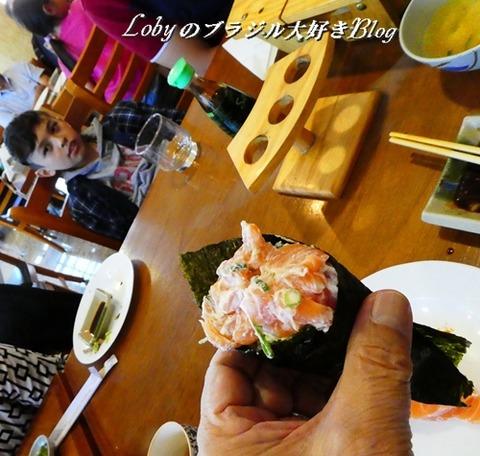 0-ルビー婚祝5手巻き寿司2