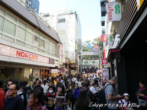 takeshita street1
