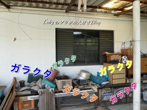 1-親の家の改修