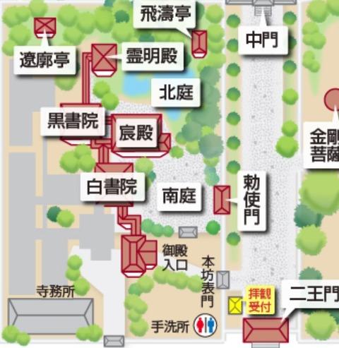 仁和寺・御殿内部地図