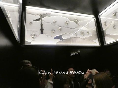 skytree6h-dentro-do-elevador1