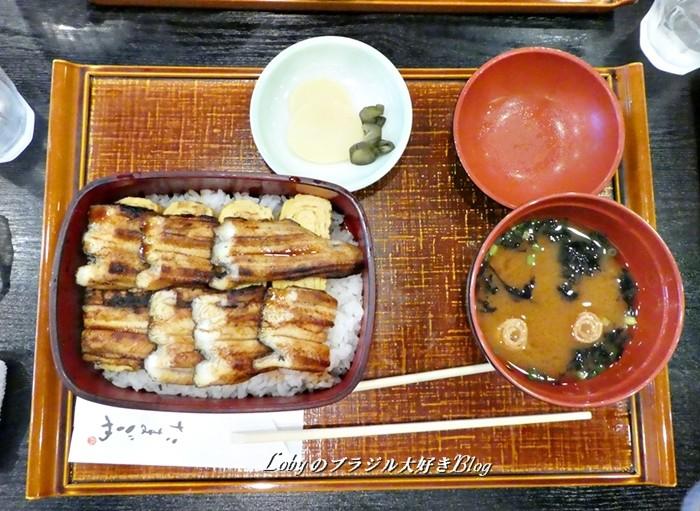 tamagoya-穴子飯