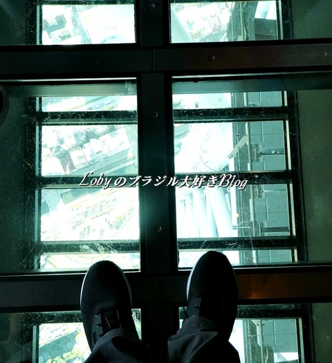 skytree7g-glass-yuka
