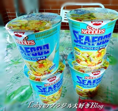 シーフードカップ麺