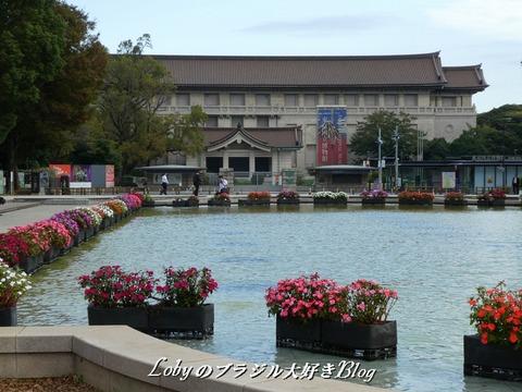 上野公園3東京国立博物館
