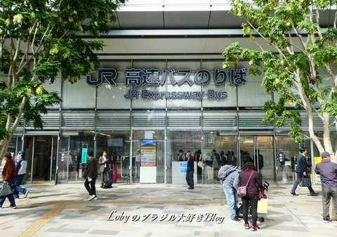 1-yaesuguti-busstation