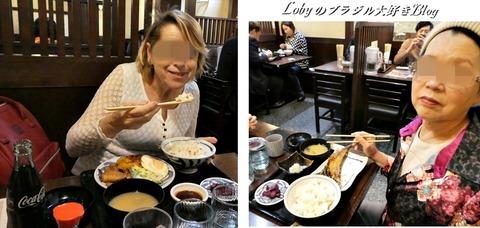 1-osaka-ape8和蔵で食事3