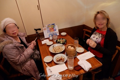 先斗町で食事2