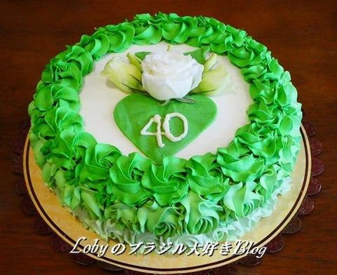 0-ルビー婚祝6ケーキ