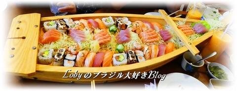 0-ルビー婚祝4寿司&刺身