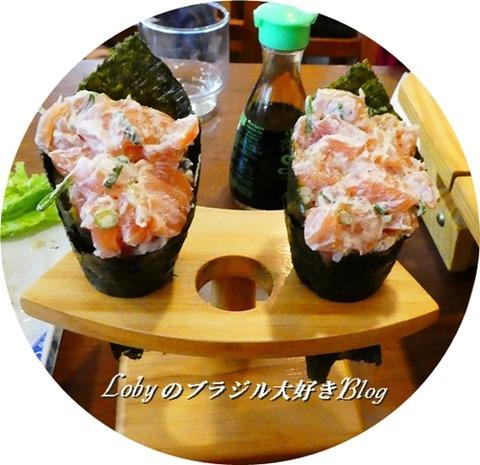 0-ルビー婚祝5手巻き寿司