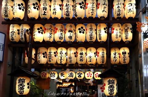 京都の一角a