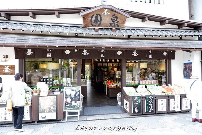 11-土産物店街