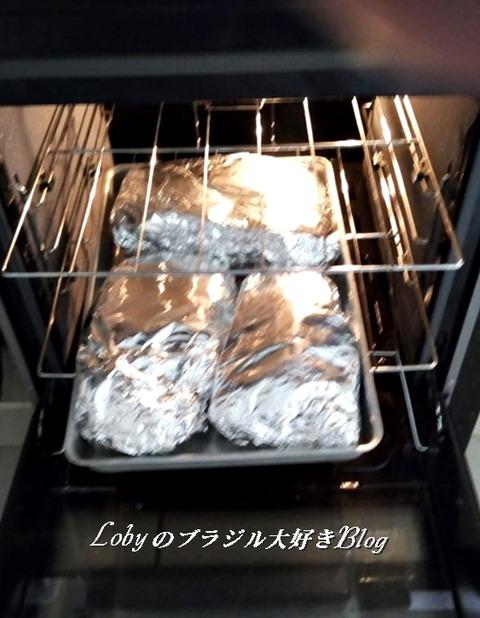 オーブンで出来るおいしい牛肉料理1