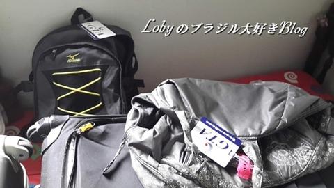 スーツケース目印2ネームカード