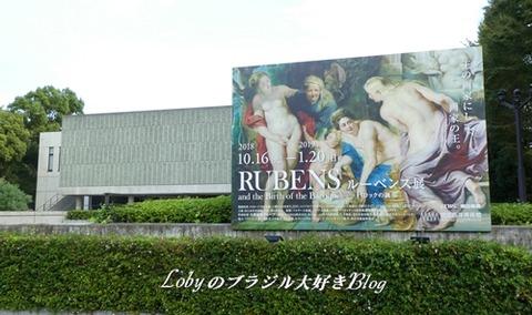 上野公園5国立西洋美術館2
