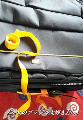 スーツケース目印1リボン