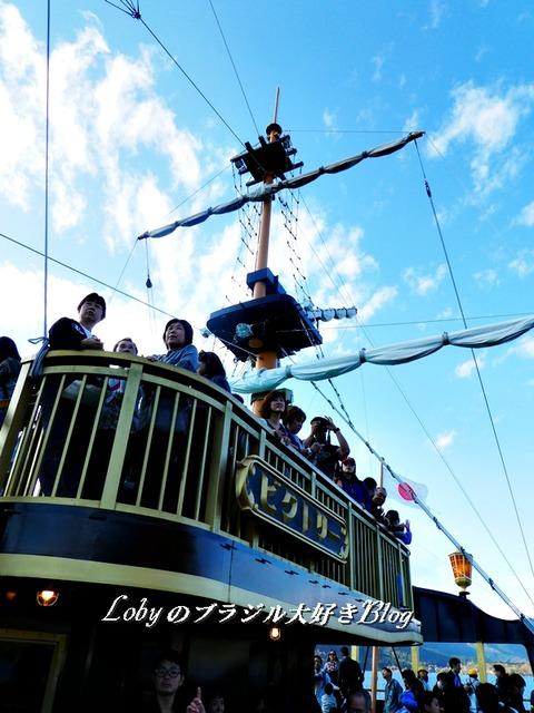 1hakone-2海賊船d