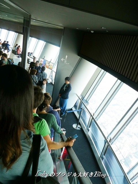 skytree7e-escaletor