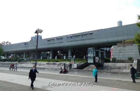 上野公園5aHIBIKIcafe