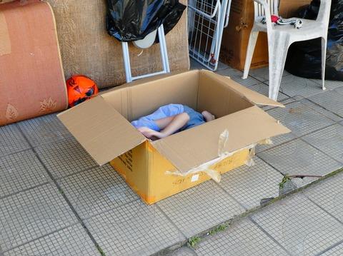 1箱入り息子3