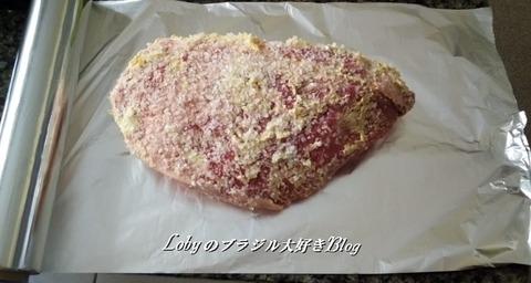 オーブンで出来るおいしい牛肉料理