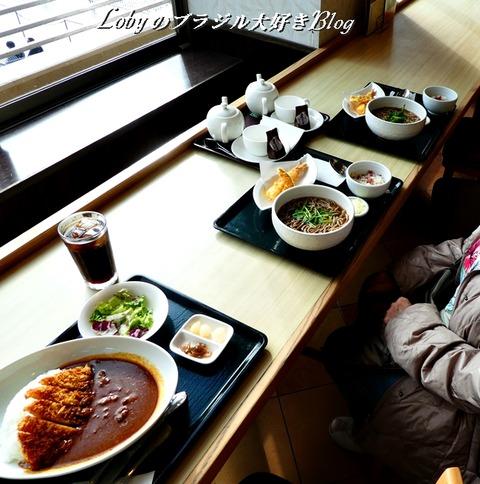 1hakone-桃源台3ビューレストラン1