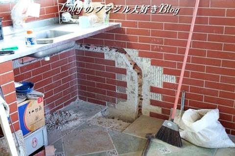 シンクタンクの排水漏れ修理1b