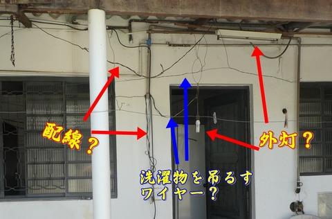 1-親の家の改修1
