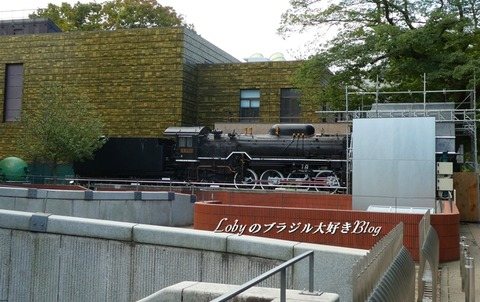上野公園4国立科学博物館3デコイチ