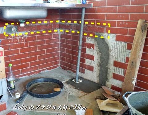 シンクタンクの排水漏れ修理1d