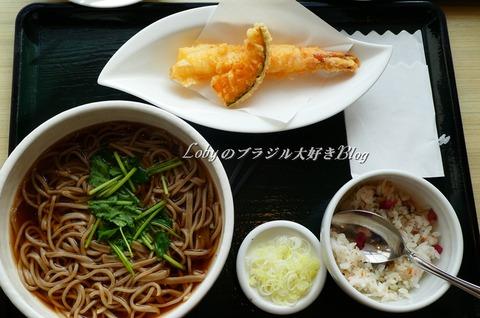 1hakone-桃源台3ビューレストラン3