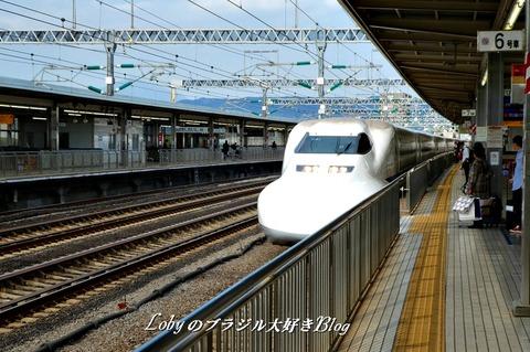 0-shinkansen-bento