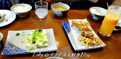 0-ルビー婚祝2豆腐とか天ぷらとか