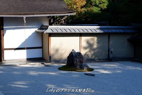 6-blog-ryuanji02d