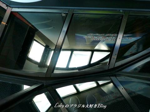 skytree7f-andar-baixo