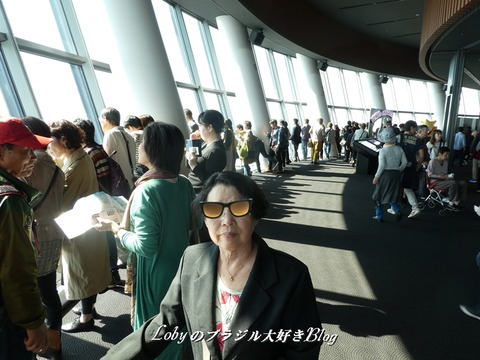 skytree7b-wife