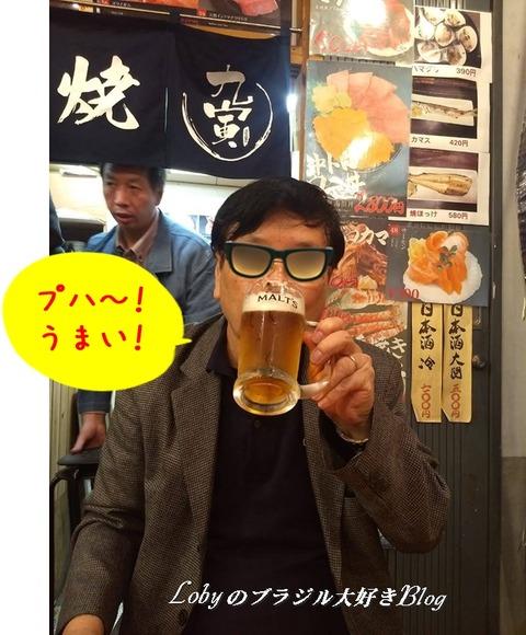 上野アメ横ガードレール下3ビール