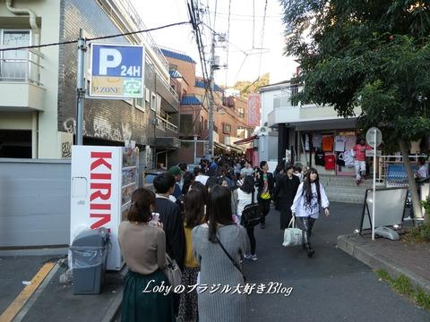 takeshita street7crep