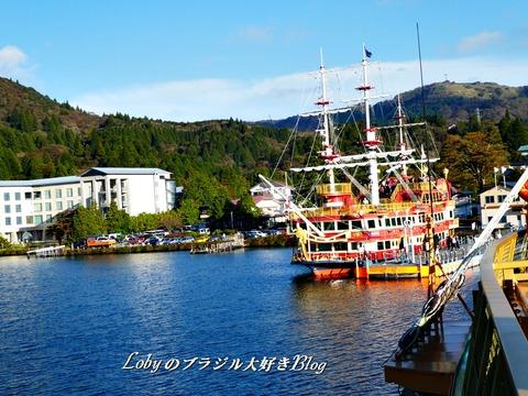 1hakone-2海賊船g