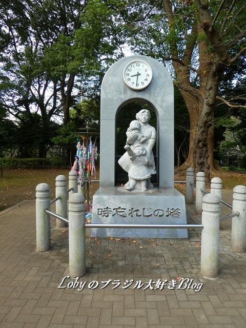 上野公園7時忘れじの塔