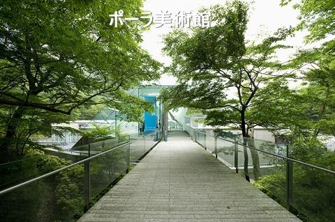 hakone_midokoro_image005