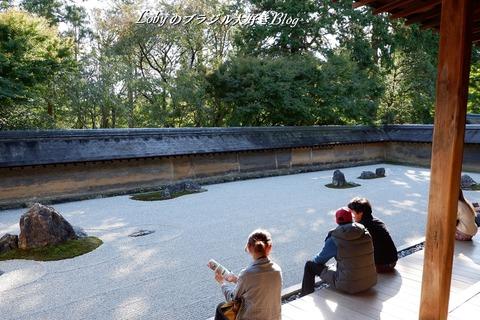 6-blog-ryuanji02e